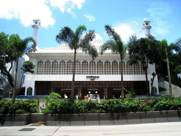 位於尖沙咀的九龍清真寺暨伊斯蘭中心是全港最大的清真寺。
