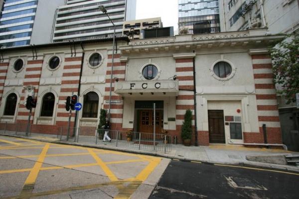 藝穗會是舊牛奶公司倉庫,並已被列為香港二級歷史建築。