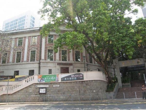 香港大學美術博物館是香港公眾美術博物館之一,免費入場。