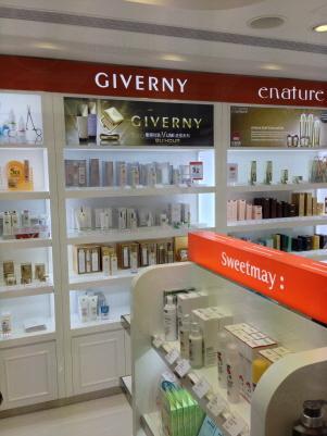 韓國化妝護膚品牌產品應有盡有。