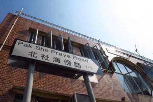 長洲首間藝廊進駐其中一座荒廢的工廠大廈,為小島注入藝術氣息。