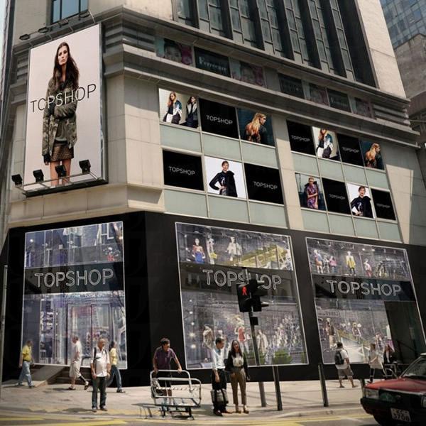 Topshop位於皇后大道中泛海大廈,樓高兩層。