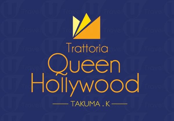 Trattoria Queen Hollywood店如其名,位於皇后街和荷李活道交界,是一間主打意大利菜的酒吧餐廳