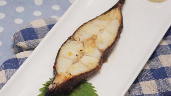魚西京燒 $110