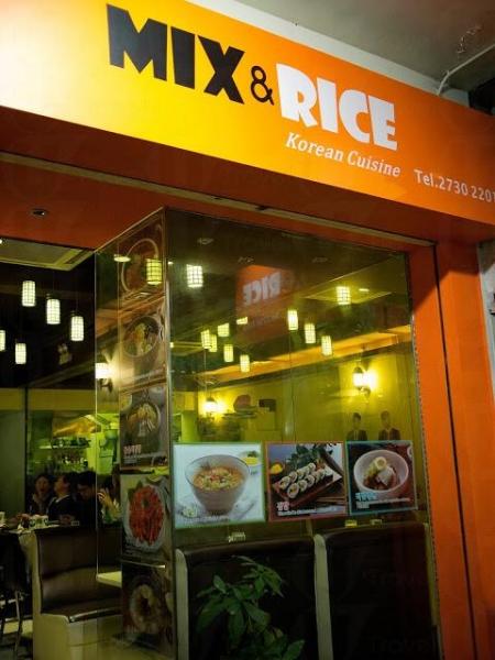 韓國住家菜Mix & Rice(相片來源:網上圖片)