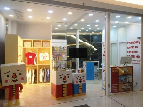 To-Fu Oyako Shop 豆腐親子專門店終於登陸香港,店舖主打To-Fu Oyako公仔各式精品