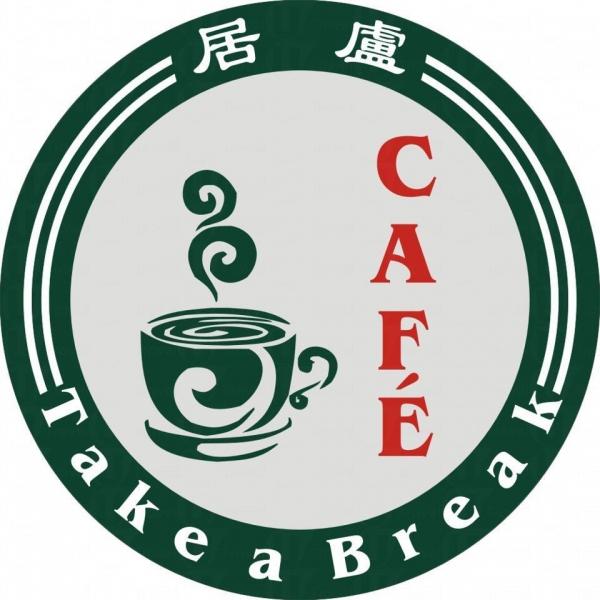 在太子與深水埗之間,一向缺乏cafe這類小店,新開的居廬則以中式的外貌,為這區帶來了咖啡香。