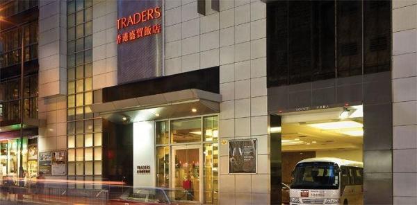 香港盛貿飯店 Traders Hotel Hong Kong