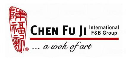 陳福記 Chen Fu Ji