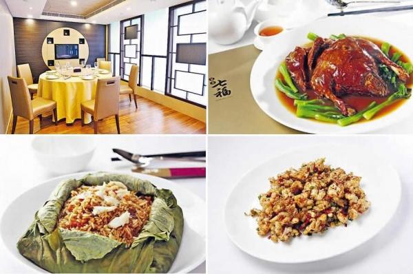 家全七福 Seventh Son Restaurant