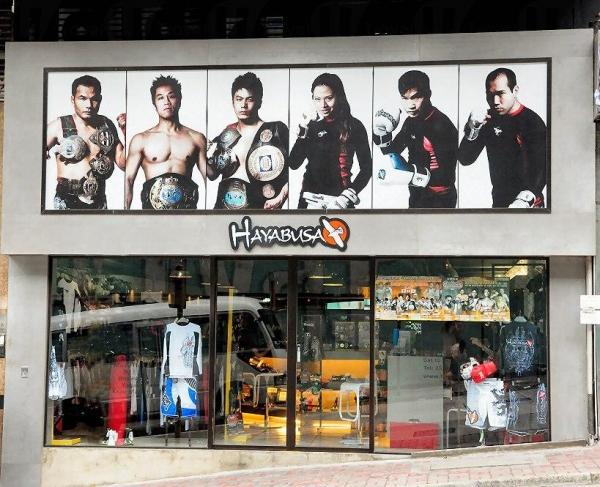 Hayabusa武術健身中心香港旗艦店