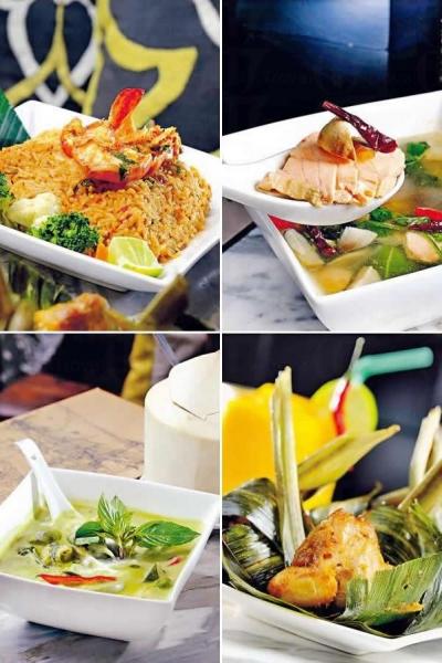 Cafe Siam