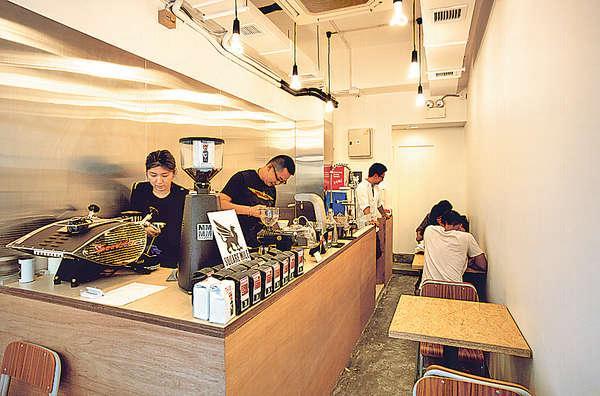 Tamper Coffee Company