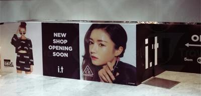 韓國人氣服装品牌STYLENANDA將登陸香港。