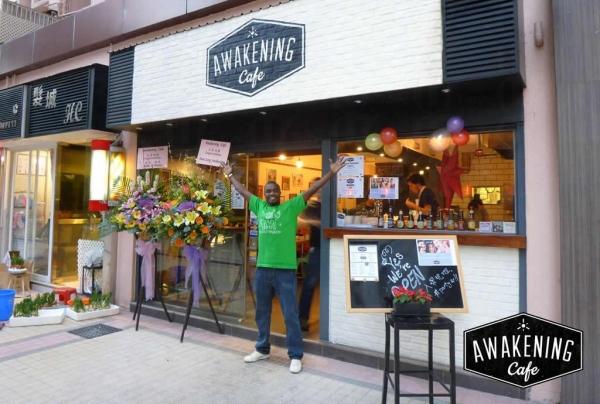 Awakening Cafe