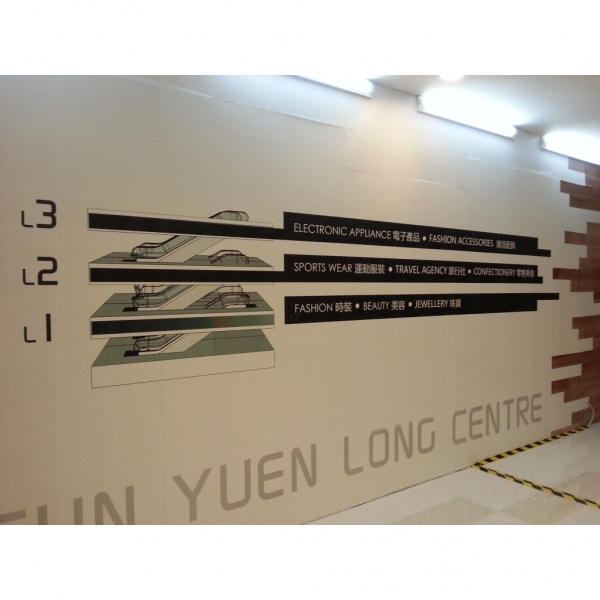 新元朗中心裝修的商店分布圖。(2013年10月拍)