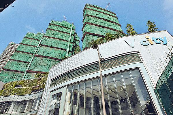 港鐵屯門站上蓋全新旗艦商場 V city,集購物、娛樂、潮流、美食於一身,定必成為屯門區內新興地標。