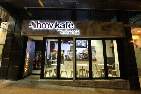 hmv kafé