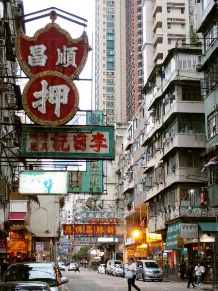一段典型的老式舊街道。