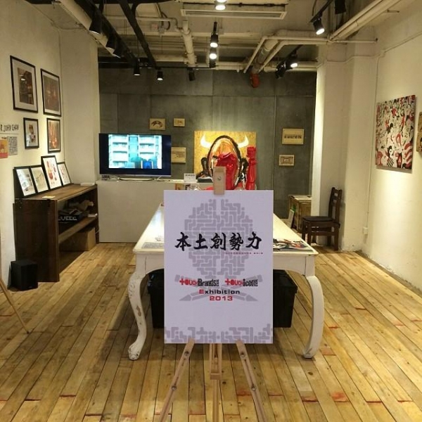 GUMGUMGUM 會定期舉辦展覽及各類型的藝術活動