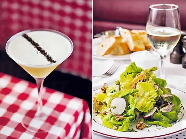 The Martini($88)/ 核桃雜菜沙律(套餐前菜)