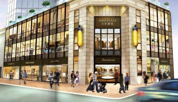 信和廣場吸引不少年輕人,商鋪品牌包括Vivienne Westwood、Versace、Chanel。