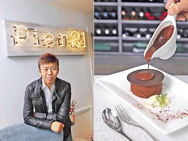 Leslie 既為老闆亦為大廚,最想打造一處可與朋友分享美食的餐廳。/ 朱古力火山熔岩蛋糕:以黑朱古力為主的甜品,大廚謂只要改良底層的蛋糕成 Brownie 之類,便會有完全不同的感覺,現時則似變奏版