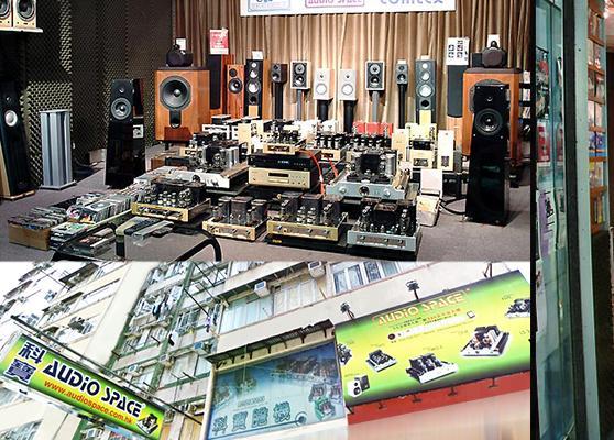 店內展出多款音響。