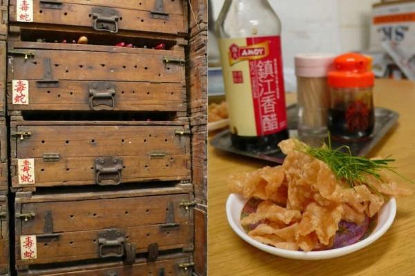 蛇王林 (相片由 U Food 提供)