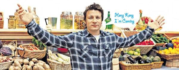 英國名廚Jamie Oliver的意大利餐廳Jamie's Italian,亦將於Midtown開設首間香港分店。