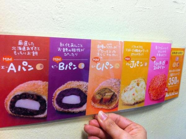 C繽 – 原味咖喱配沖繩紅燒豚肉