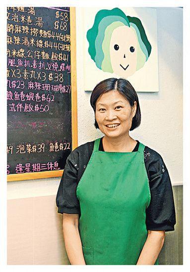王太每天會自己行街市買菜,烹調某些季節限定素菜。