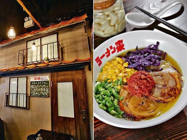以日本昭和時代的民居做設計主題,掛上一些日本鐵皮廣告牌,傳統具懷舊色彩。/ 番茄雞白湯拉麵($90):純雞殼熬製出來的甜湯,再放上番茄球、菇粒、免治雞肉,便成了番茄雞湯底,味道富層次感。