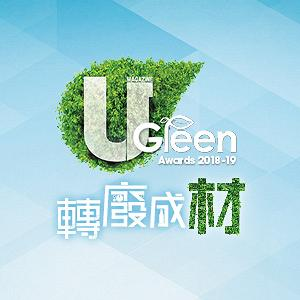 U Green 2018-19