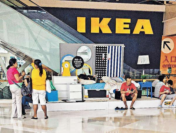 當眾瞓IKEA陳列床 網民批缺德