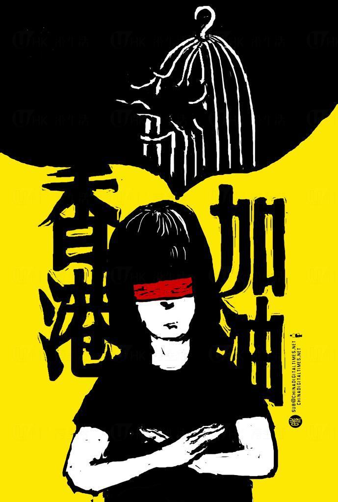 各地畫家以圖寄語 「香港加油」
