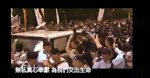 李偲嫣填詞 撐警歌《香港生命》