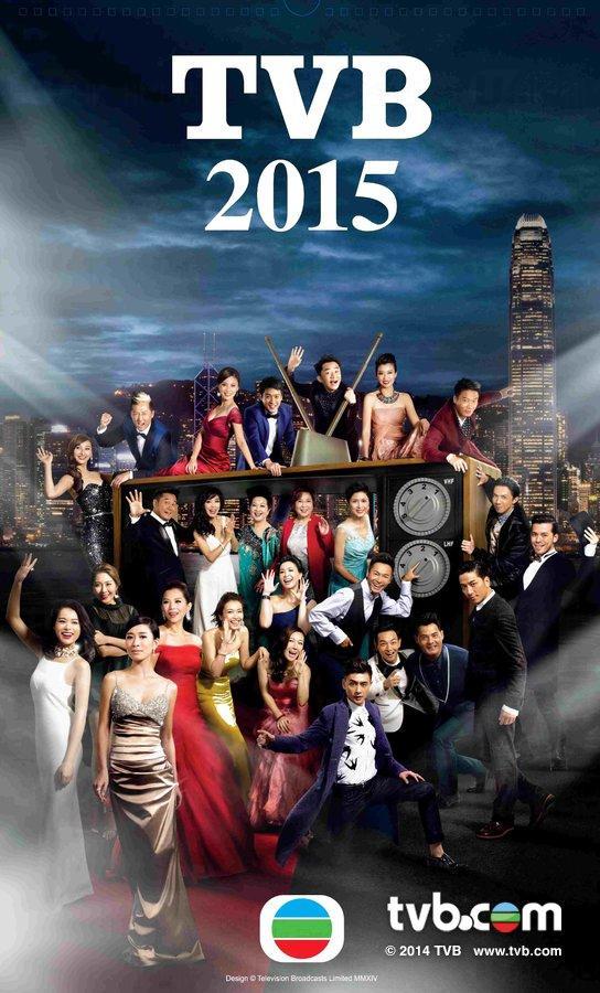 TVB2015年月曆曝光 重頭劇為主題