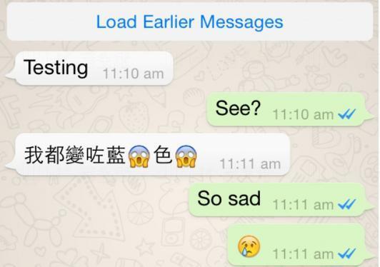 Whatsapp爆訊息閱讀時間 網民:「死得!」