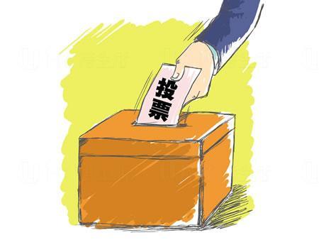 18至30歲的已登記選民不足六成