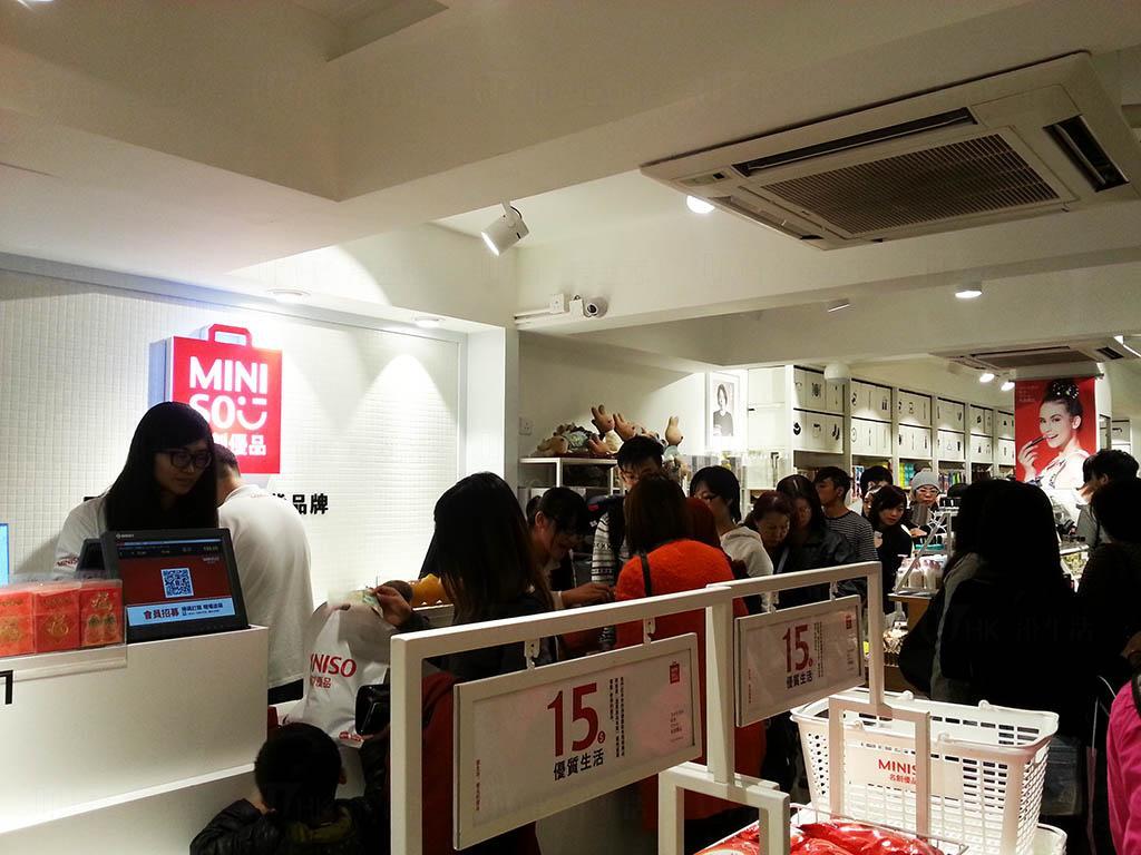 無印+UNIQLO 混合版?內地雜貨店「名創優品MINISO」南下香港