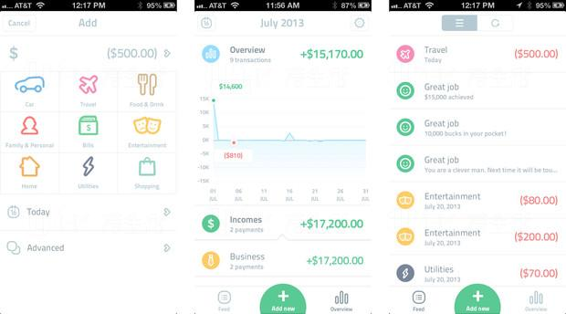 Bye Bye月光族! 4個實用記帳App推介