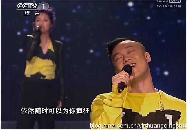 《有一種相戀卻無法在一起的愛情,叫做陳奕迅與楊千嬅》(下)