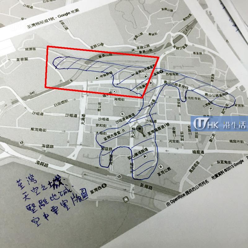 傻的嗎?荃灣啲天橋竟然多到連到20商場...(Part 2)