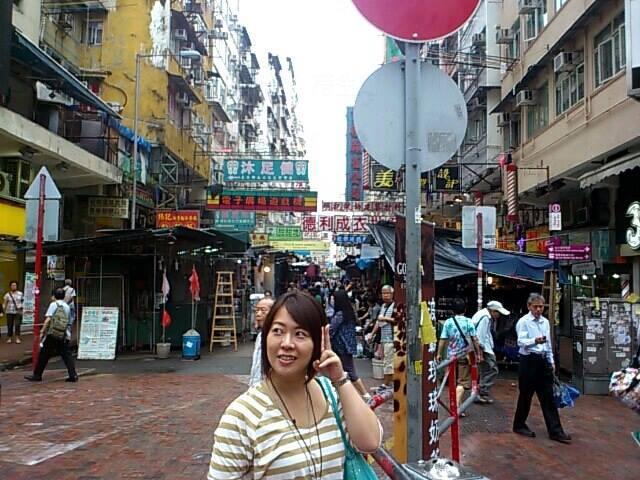 日本女生天天寫Blog教人玩香港:「我愛香港,因為香港人!」