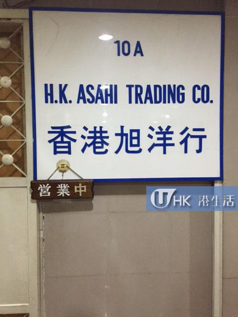 日本人來港都會到這間樓上舖買手信,但他們口味原來與想像中不一樣