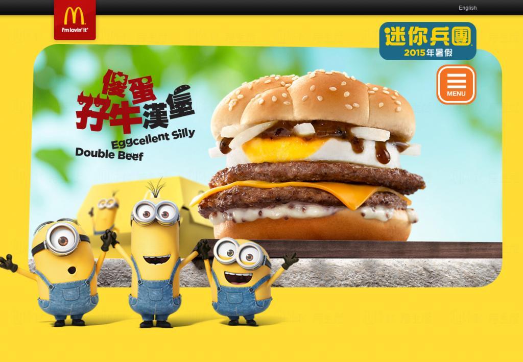 [考考你]麥當勞呢兩款包有咩唔同?智商過150先見到