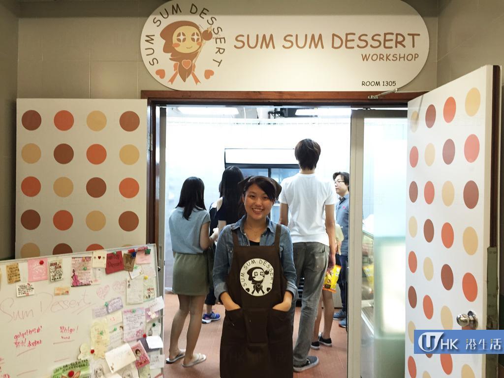 成功不一定靠父幹!22歲女大學生IG賣糯米糍 2年賺$50萬開店做老闆