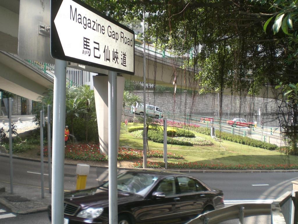 好混亂啊!香港另外10大中英不對應的街名