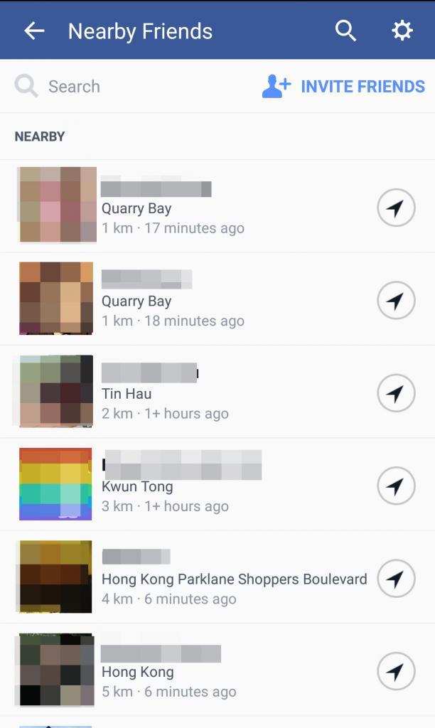facebook 不多人知的功能 可看到你朋友所在位置